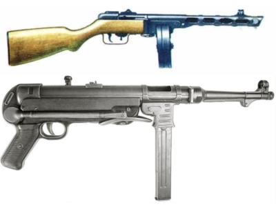 Оружие опубликован еще в