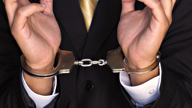 С наручниками