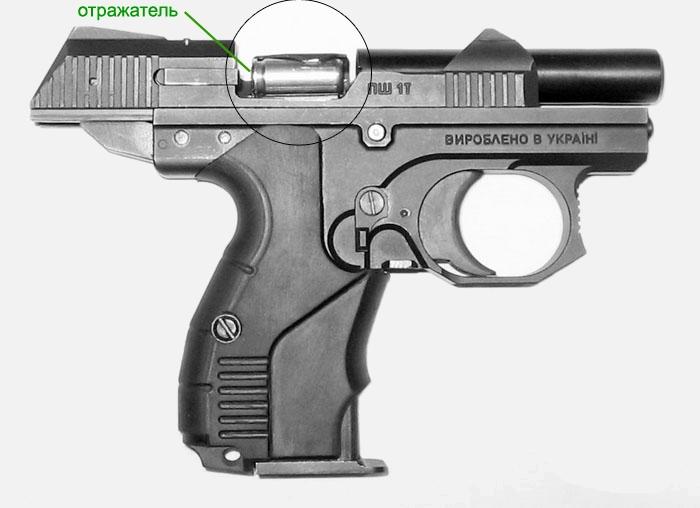 пистолета ПШ1Т нельзя