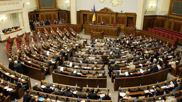 Проект закона о создании ГБР приняла Верховная рада Украины