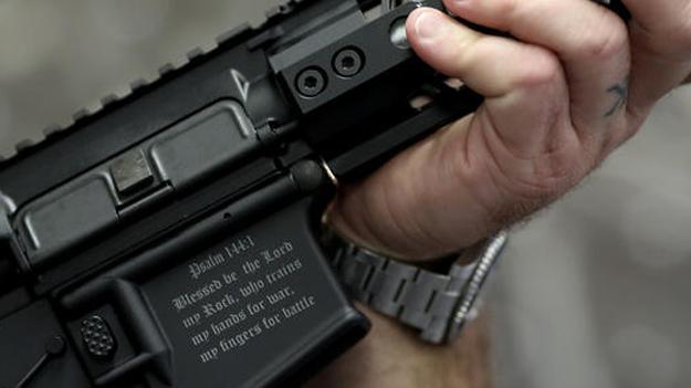 У США створили «гвинтівку хрестоносця»