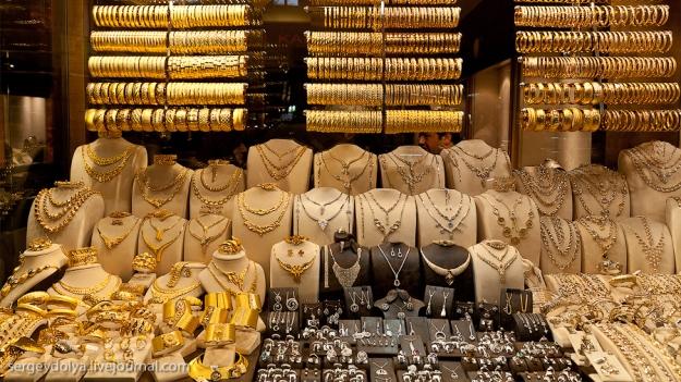 Mila zlata мила злата - сеть ювелирных магазинов с