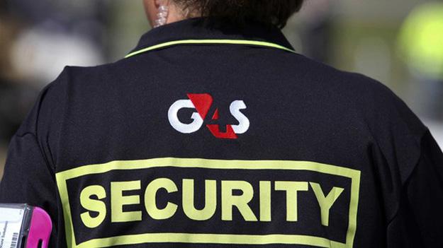 Нові контракти дозволять G4S повернути колишні позиції