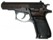 Травматический пистолет Феникс-Р