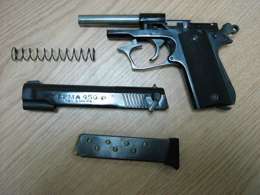 Вообще травматический пистолет