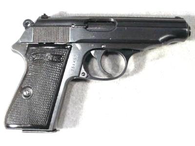 рр -350: