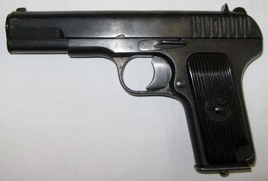 пистолет имеет не самую