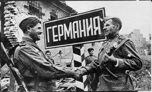 Торрент 1945 Военные Трофеи