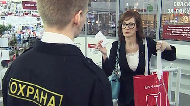 позы имеет ли право охранник магазина досматривать покупателя киски эти тёток