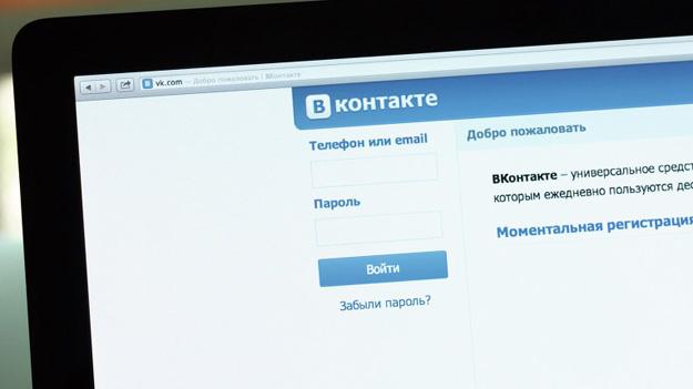 У пользователей ВКонтакте украли учетные данные