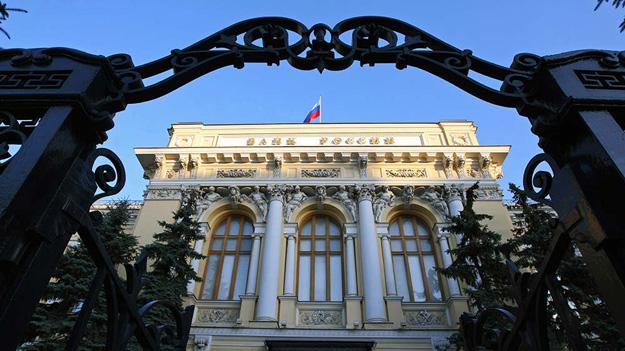Рекомендация исходит от Центрального банка России