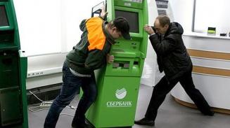 Как в банках служба безопасности проверяет своих заемщиков