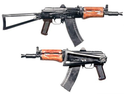 AKS-74U001
