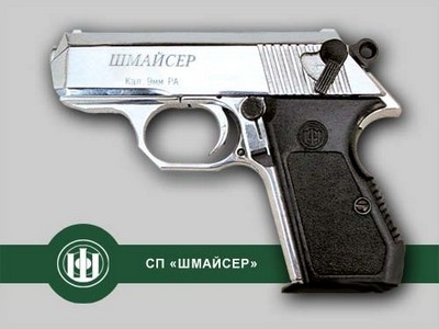 Вопрос к украинским ганзовцам.