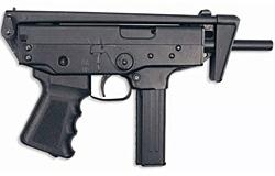 Дайджест пістолетів-кулеметів. Продовження